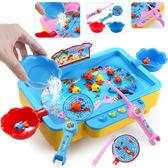 男孩寶寶釣魚玩具磁性1-2-3周歲半益智女孩小孩電動音樂旋轉兒童WY【店慶滿月好康八折】