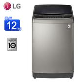 (含基本安裝)LG樂金12公斤第3代DD直立式變頻洗衣機(極窄版)WT-SD129HVG