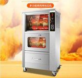 紅薯機 烤地瓜機商用烤紅薯機立式街頭電熱爐子全自動玉米土豆電烤爐大型 第六空間 MKS