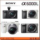 【福笙】SONY A6000 L含16-50mm (公司貨) 送64GB+副電+座充+復古皮套+保貼ILCE6000L