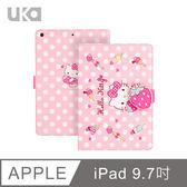 三麗鷗 Kitty系列智能休眠可立式磁扣保護套 Apple iPad 2018 9.7吋