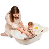 幼蓓Ubee 嬰兒浴盆寶寶洗澡盆可坐躺新生兒用品小孩兒童浴桶大號