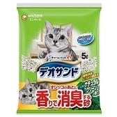日本Unicharm嬌聯 消臭大師礦砂貓砂-森林香5L