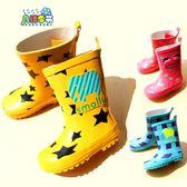 可愛時尚卡通雨鞋雨靴 純橡膠防滑男女童 親子水鞋 套鞋  居家物語