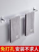 毛巾架免打孔衛生間浴巾架掛鉤浴室洗澡間掛桿置物單桿毛巾桿廁所
