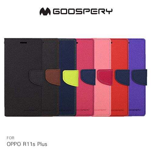 摩比小兔~【GOOSPERY】OPPO R11s Plus FANCY 雙色皮套 手機殼 保護殼