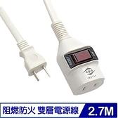 威電 CK2111-09 2P中繼電源延長線 9尺 2.7M 15A