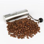 不銹鋼咖啡磨豆機 磨粉機 手動研磨器便攜水洗手搖胡椒粉碎機        智能生活館