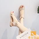 涼鞋夏季百搭仙女風配裙子孕婦軟底防滑平底羅馬鞋【慢客生活】