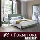 『 e+傢俱 』BB225 伊凡 Ivan 皮質 5x6.2尺 | 6x6.2尺 | 6x7尺 | 雙人牛皮床架 可訂製