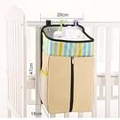 嬰兒床掛袋嬰兒床收納袋床頭掛袋寶寶尿布袋床邊儲物袋尿片收納整理 小山好物