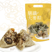 福壽膳纖大麥粽180g(10入/包)