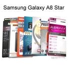 鋼化玻璃保護貼 Samsung Galaxy A8 Star (6.3吋)