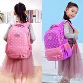 韓版小學生書包女生1-3-2-4-6-5年級校園兒童後背包6-12周歲女孩 晴天時尚館