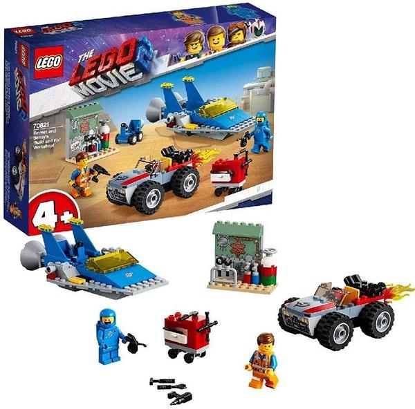 LEGO 樂高 Lego Robby Eamotto 和Bunny Build & Fix 工作店 70821 積木塊 玩具 女孩 男孩