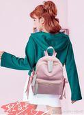 雙肩包ins超火雙肩包女新款韓版原宿ulzzang高中大學生書包街拍背包 99免運