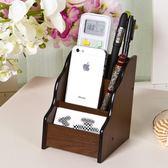木質名片座名片盒商務辦公名片座筆筒名片架 盯目家