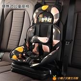 兒童安全座椅汽車用好孩子貓頭鷹0-4歲嬰兒cybex提籃雙面騎士墊子【小橘子】