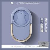手機支架粘貼式指環扣可愛多功能創意超薄防摔【小檸檬3C】