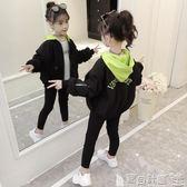 女童外套 女童外套兒童韓版潮衣大童裝洋氣時髦 寶貝計畫