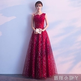 敬酒服新娘2021新款夏季酒紅色結婚訂婚禮服女回門宴大氣長款氣質 NMS蘿莉新品