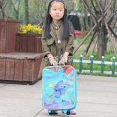 拉桿書包 韓版兒童可愛卡通雙肩包減負拉桿書包爬樓可拆卸 大號拖書包igo 珍妮寶貝