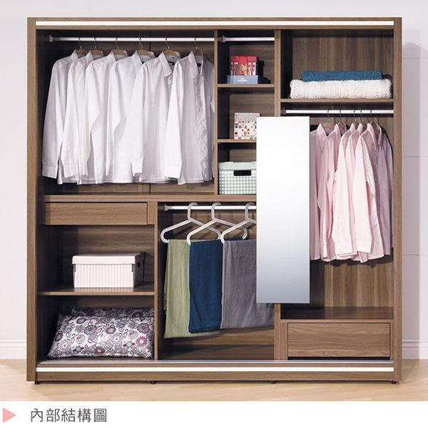 【森可家居】歐文北歐7x7尺衣櫥7HY90-01衣櫃 北歐風 衣物收納 左右推拉門 MIT