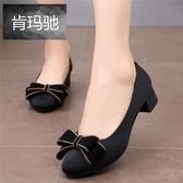 老北京布鞋女春秋單鞋中跟工作鞋黑色蝴蝶結舒適上班粗跟職業女鞋 新年特惠