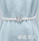 收腰氣質女珍珠百搭腰鏈裝飾毛衣腰帶配禮服洋裝腰封水鉆鑲嵌小腰帶LXY7322【極致男人】