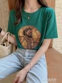 夏新款短袖T恤女韓版寬鬆純棉T恤洋氣潮  【快速出貨】時尚