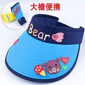 兒童太陽帽2-12歲寶寶遮陽防曬帽女童春夏季空頂帽男童潮大檐帽子