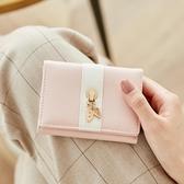 慕蘭珊三摺疊小錢包女短款2020新款ins潮學生小清新皮夾個性薄款