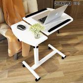 家用升降可折疊移動床邊桌子
