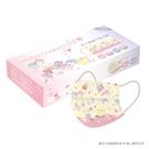三麗鷗系列-櫻花款成人醫療口罩20片
