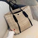帆布包 包包新款潮大容量單肩包女士帆布包秋冬時尚手提包百搭托特包 麥琪精品屋