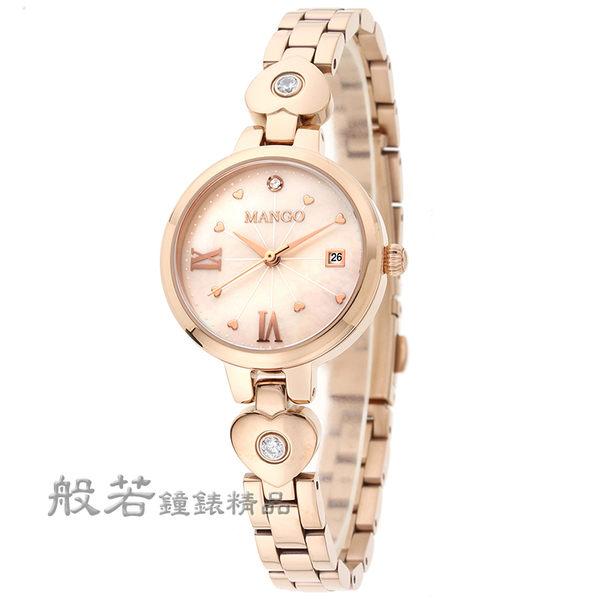 MANGO 美麗好心情的鍊錶-玫瑰金