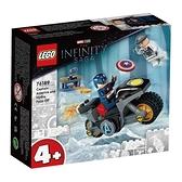 LEGO樂高 76189 Captain America and Hydra Face-Off 玩具反斗城