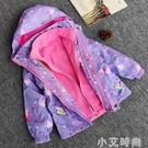 女童沖鋒衣2020新款洋氣三合一可拆卸春秋5歲女孩6外套7秋冬8風衣 小艾新品