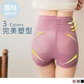 《VB0306》高腰收腹蕾絲花邊蠶絲塑身褲 OrangeBear