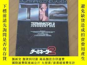 二手書博民逛書店終結者2:審判日罕見The Terminator 2 電影場刊