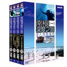 NHK-南極深度之旅7-10DVD (四...