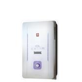 (無安裝)櫻花10公升(與GH1005/GH-1005同款)熱水器天然氣GH-1005N-X