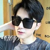 適合大臉男士胖子墨鏡韓版時尚方框防紫外線司機開車太陽眼鏡女潮 小時光生活館
