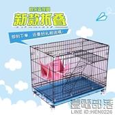 折疊貓籠小貓咪籠貓籠貓籠子三層雙層四層貓別墅兔子籠