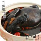 中國古代四仙藥之一何首烏 遵循步驟細火慢燉 雞湯溫潤甘醇濃郁
