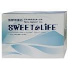 免運費~日本~SWEET LIFE魚膠原...