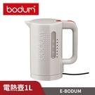 丹麥Bodum E-Bodum 電熱壺 白 BD11452-913 台灣公司貨