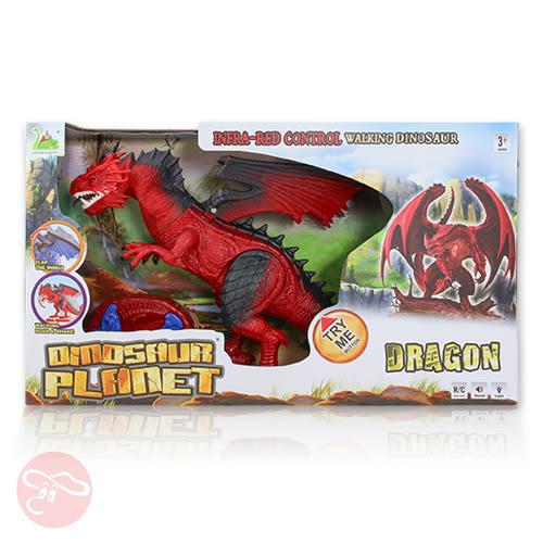【瑪琍歐玩具】紅外線遙控恐龍(紅)/RS6139A