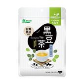 義美生機 台灣黑豆茶 (10g/10包/單袋)【杏一】