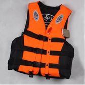 專業成人兒童浮潛游泳船用漂流背心救生衣yhs2487【123休閒館】